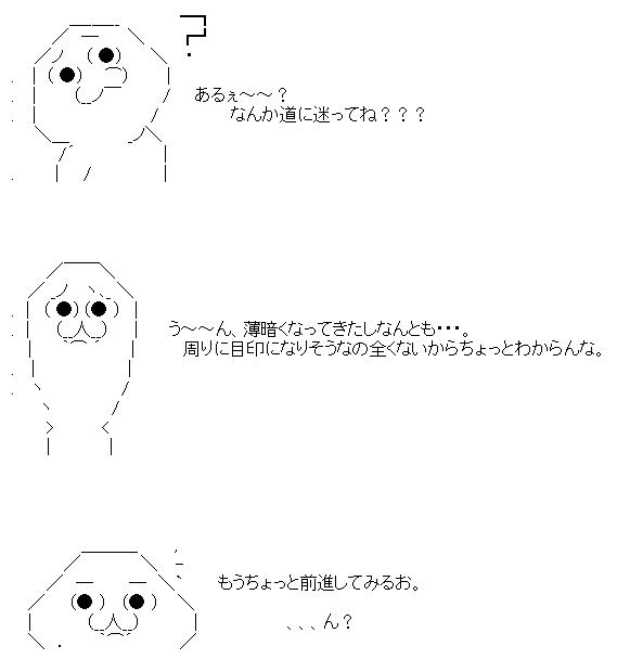 133_1