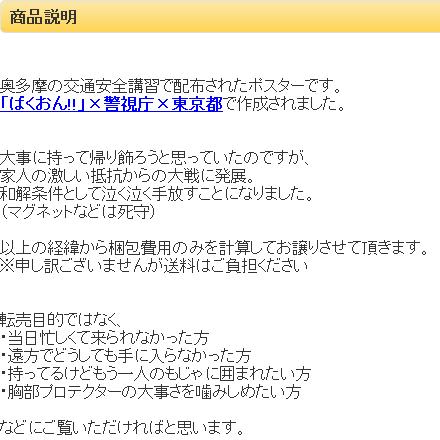 auc_baku5