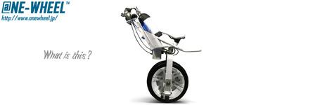 onewheel-toplogo-950-300-1