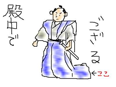 snap_potipokodiary_2008102102523