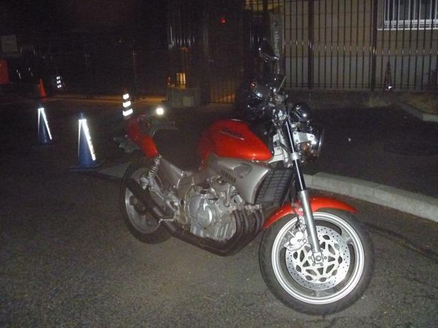 bike1324