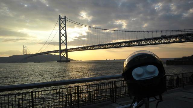 bike1250