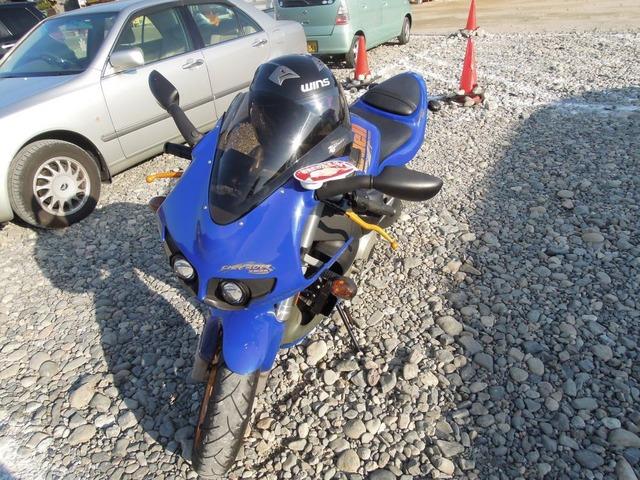 bike1195