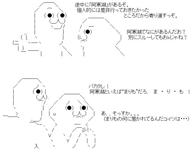 208_1