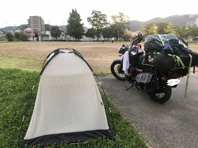 バイクで日本縦断中だけど質問ある? ‐高知→愛媛編‐