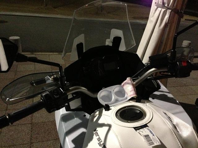 bike1475