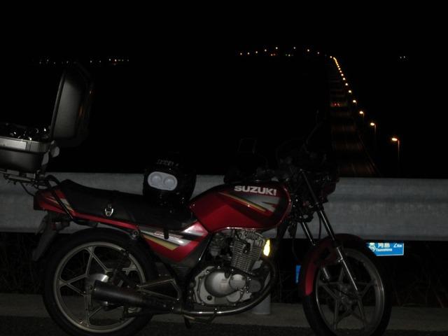 bike1245