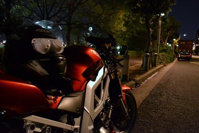 bike1242