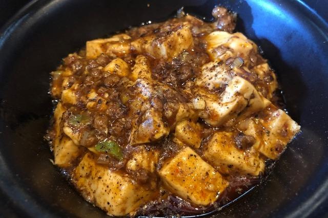 熊猫飯店の麻婆豆腐