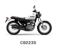 btn_bike_cb223s