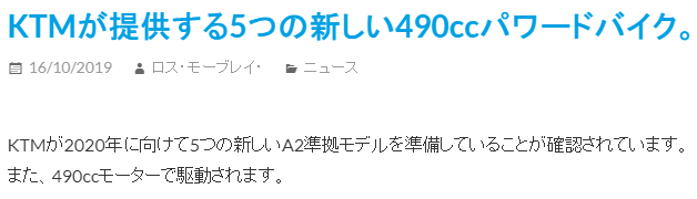 ktm_honyaku1