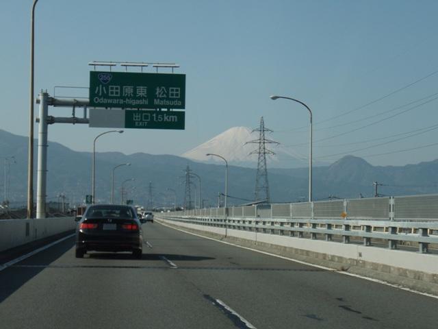 Odawara-atsugi-douro