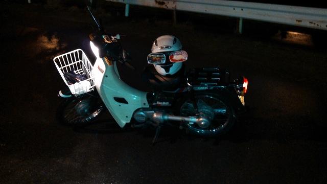 bike0853