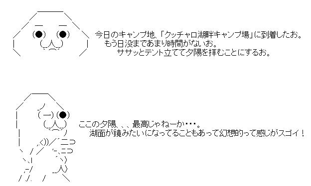 177_1