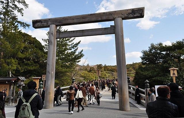 640px-Isejingu_Shogu_Naiku-1
