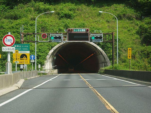 恵那山トンネル上り線