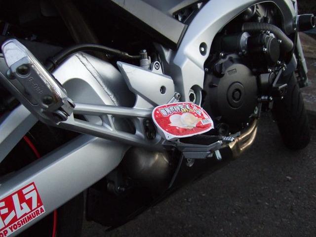 bike1205