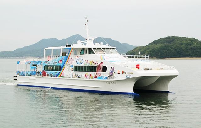 marinawaji