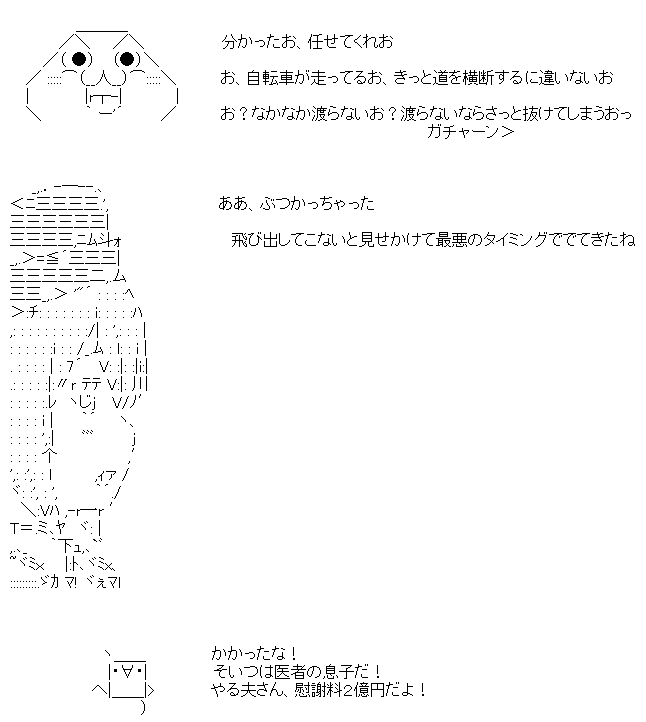 1421377742_19201