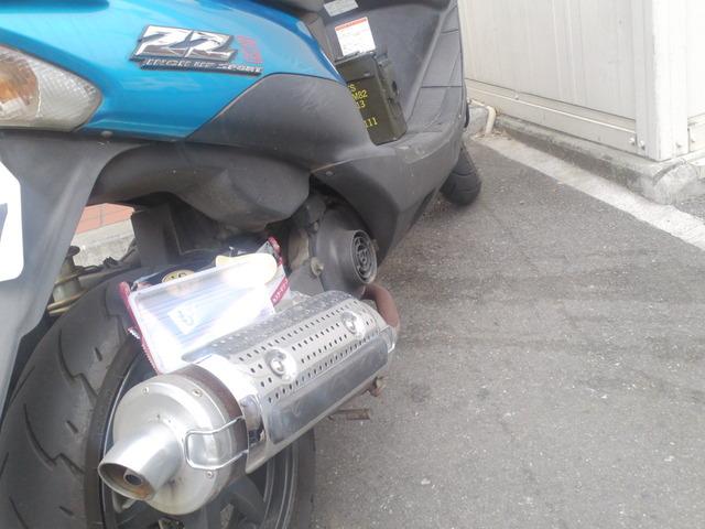 bike0156
