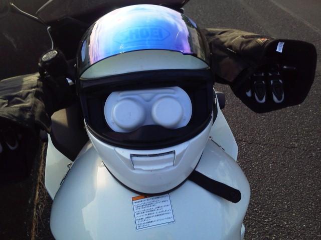 bike1117