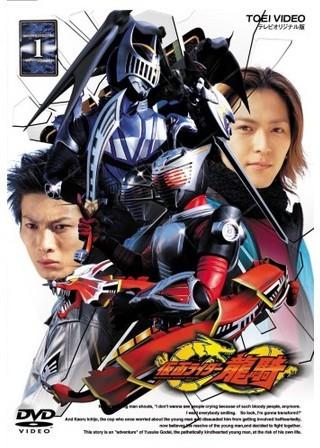 仮面ライダー 龍騎 Vol.1 [DVD]