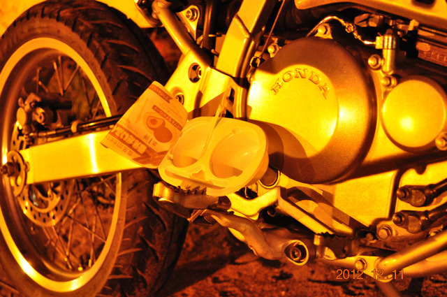 bike0815