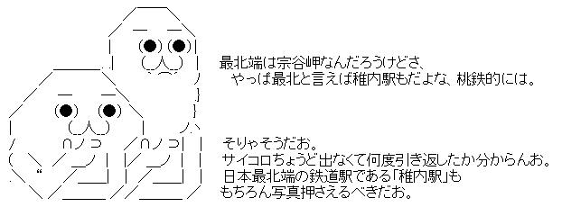 161_1
