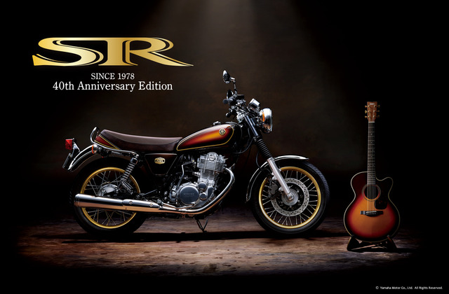 SR400 40th Anniversary Edition_2018