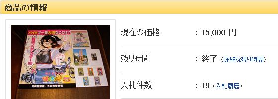 auc_baku2