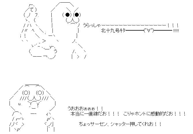 189_1