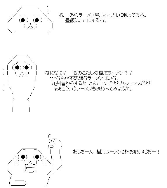 126_1