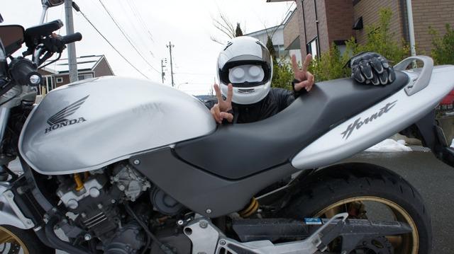 bike0818