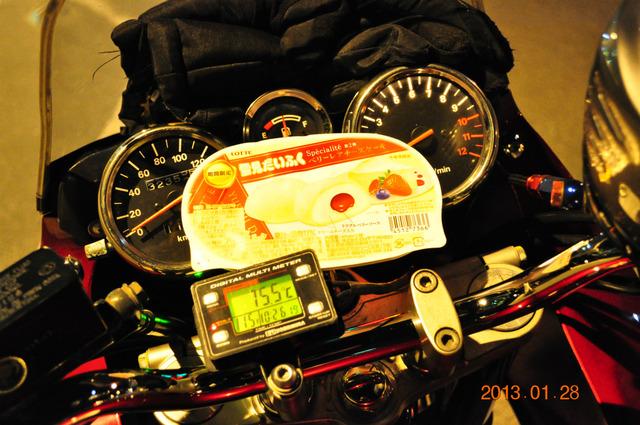 bike1379