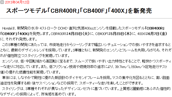 CB400_new