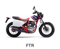 btn_bike_ftr
