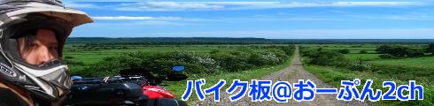 bike-1394833587-32
