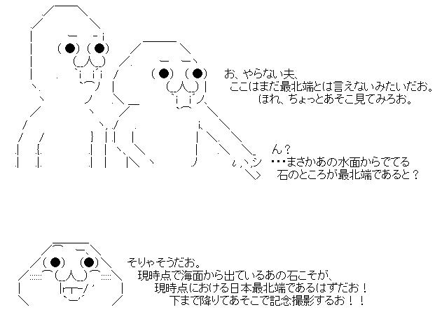 173_1