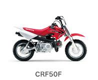 btn_bike_crf50f