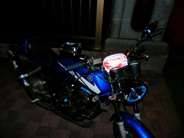 bike0801