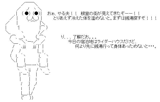 192_1