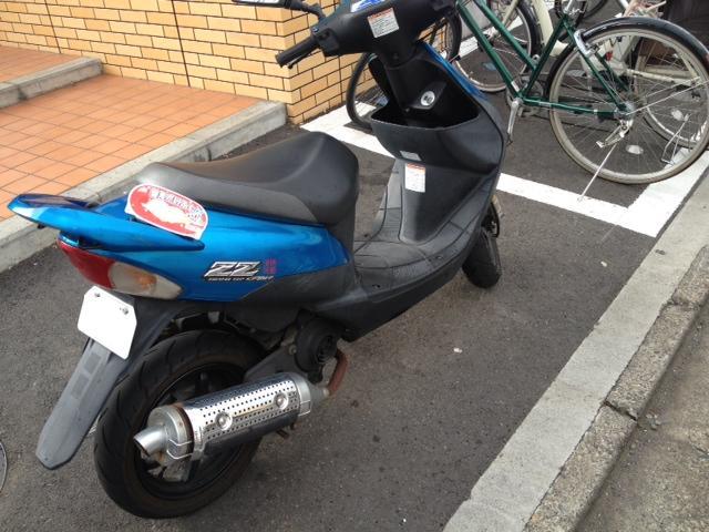 bike0774