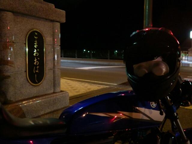 bike0802