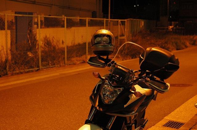 bike1190