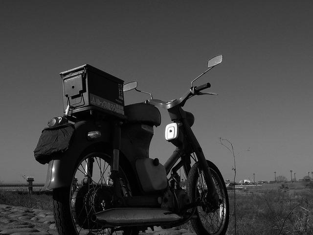 bike1315