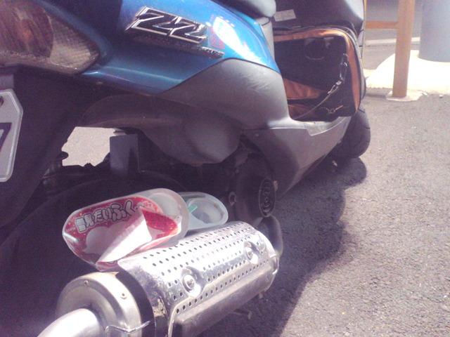 bike0158