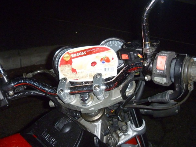 bike1322
