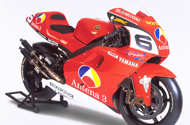 pic_gallery_yzr500_0wl6_01