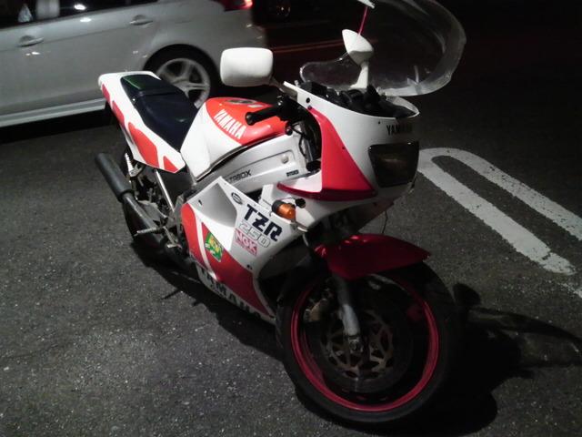 bike0183
