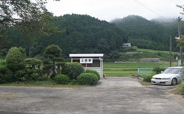 640px-JRW_haji_sta